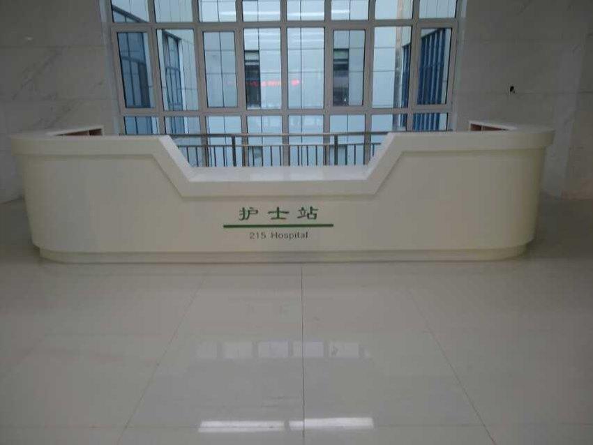 医院德赢亚洲护士站