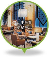 酒店德赢亚洲系列