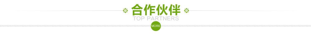 vwin德赢 app下载医院德赢亚洲合作伙伴