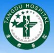 第四军医大学-唐都医院